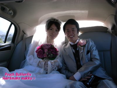 Happy Wedding in Hawaii Vo.2_c0043737_2232940.jpg