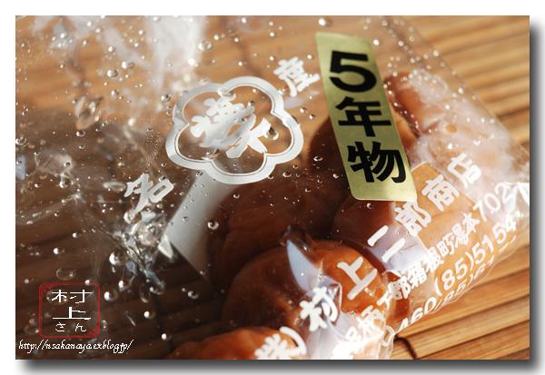 ☆ ロマンス箱根ひとり旅のお土産 ☆ _d0069838_12264348.jpg