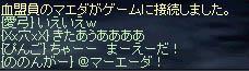 b0182640_8414038.jpg
