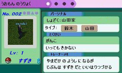 f0101845_023167.jpg