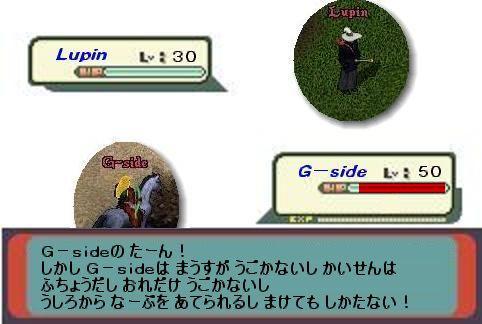 f0101845_1431856.jpg