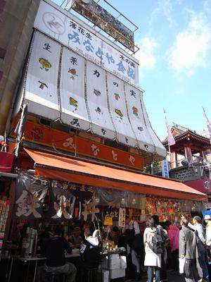 気軽に海鮮丼@みなとや in 上野御徒町_a0004752_2223972.jpg