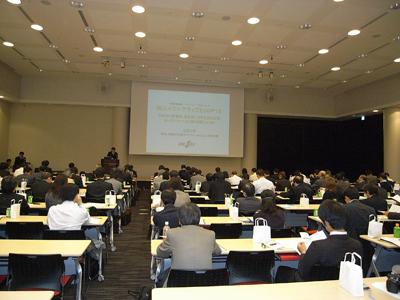 気候変動国際シンポジウム「鳩山イニシアティブとCOP15」に出席_a0004752_2316283.jpg