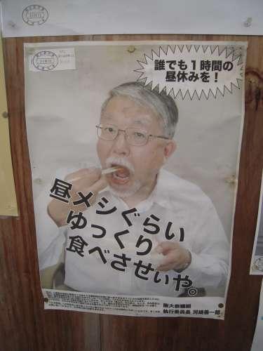 阪大の続報_e0122952_161537100.jpg