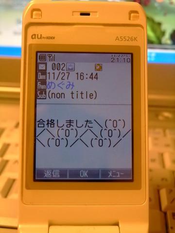a0132056_21204376.jpg