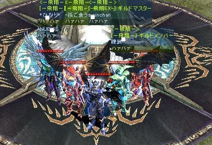 b0124156_20102675.jpg