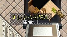 d0097169_2022247.jpg
