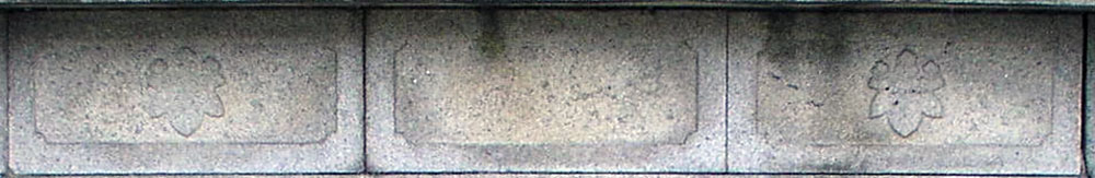 家紋などの諸紋のみが表現される欄間部(その4)_e0113570_23241295.jpg