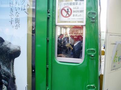 今日の東急デハ5001号の状況(54) 「渋谷芸術祭」と青ガエル_f0030574_18213374.jpg