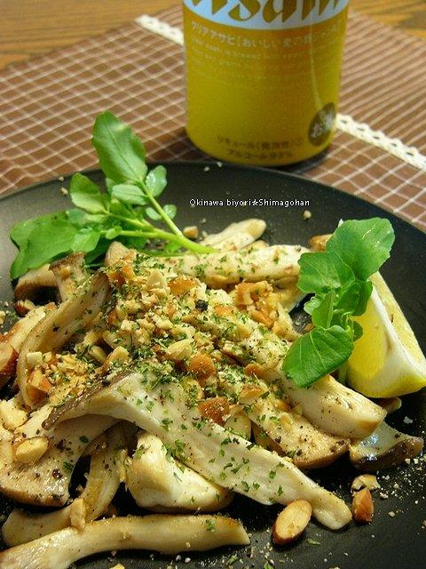 「野菜」 エリンギのバターソテー♪_c0139375_1581791.jpg