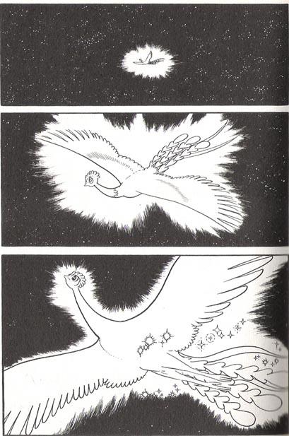 火の鳥」は永遠の生命を ...