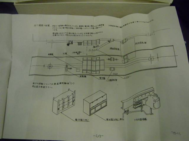 b0062687_18253613.jpg