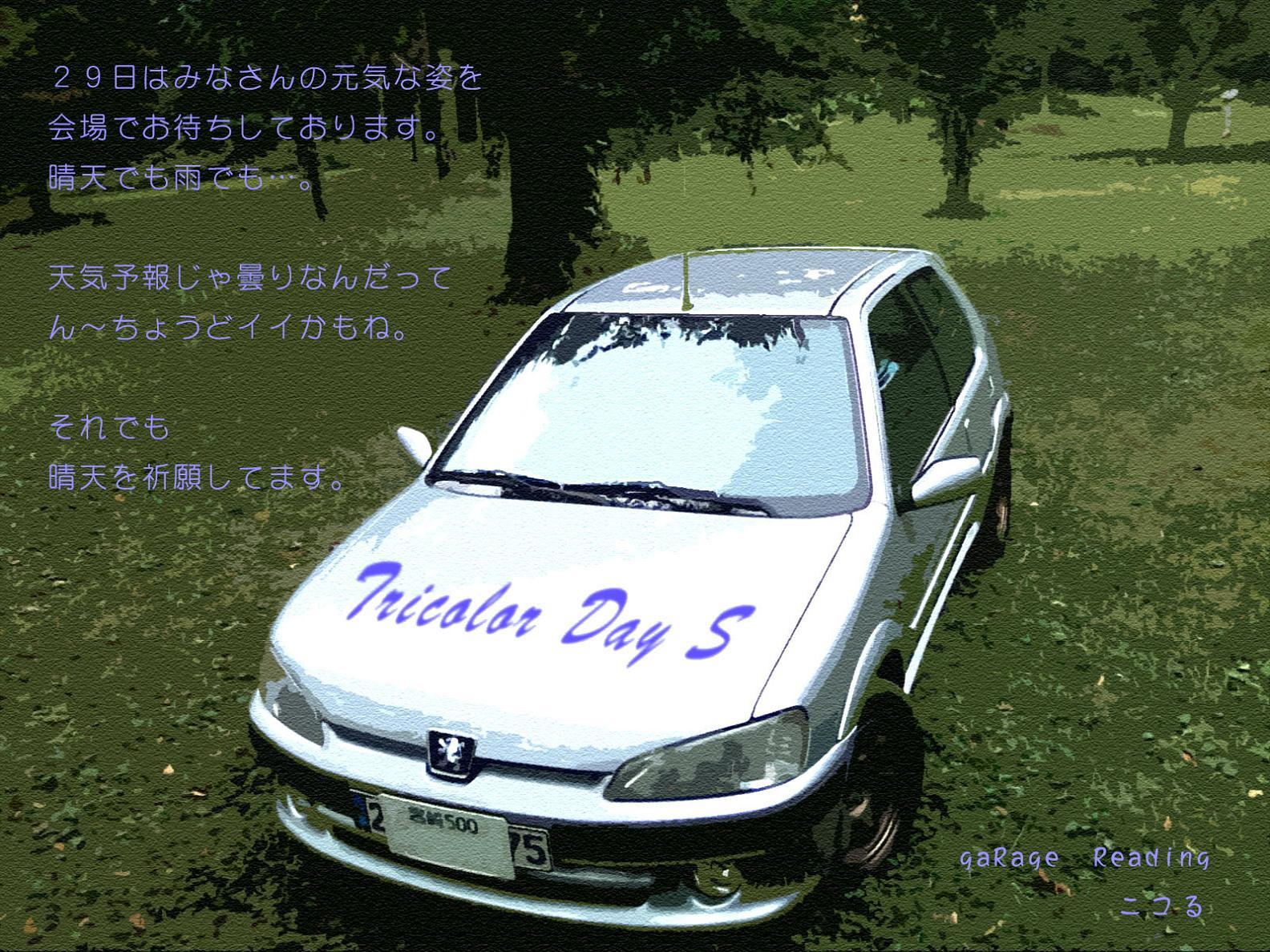 c0184491_2181889.jpg