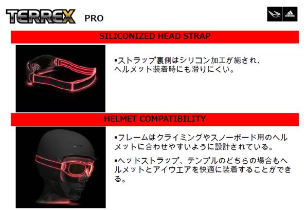 adidas TERREX_c0003493_10393512.jpg
