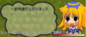 b0182599_9472144.jpg