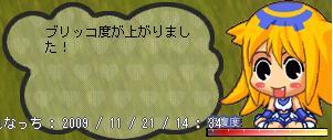 b0182599_9474363.jpg