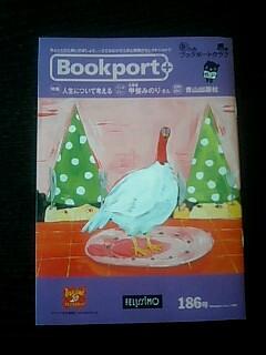 Bookport+_d0135608_925596.jpg