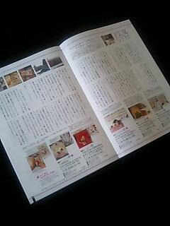 Bookport+_d0135608_931591.jpg
