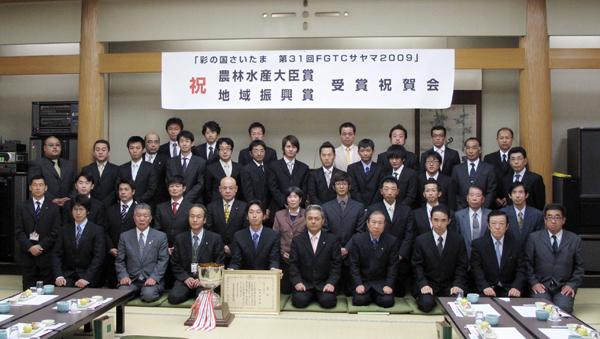 鈴木紀啓さん、3度目の農林水産大臣賞受賞!!_d0130714_23374595.jpg