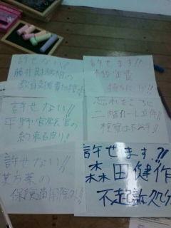 反戦と抵抗の祭2009に参加_e0094315_16154760.jpg