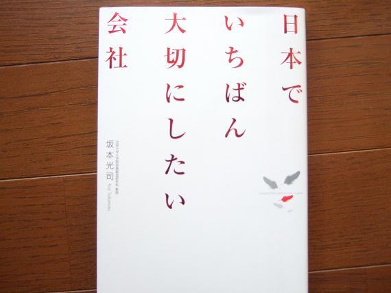 f0145325_719218.jpg