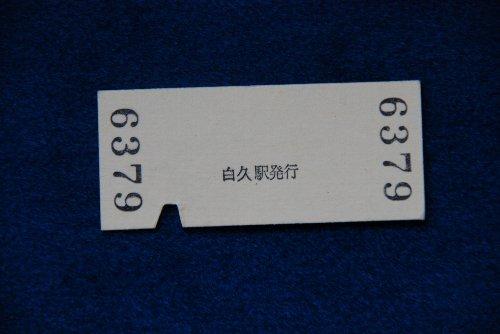 f0171028_1024325.jpg