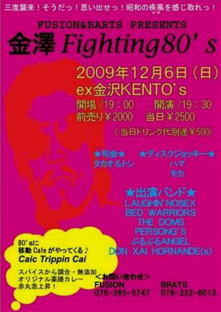 b0189829_1610653.jpg