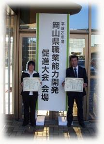 1級造園技能士にて銀賞!!!_f0045132_11291937.jpg