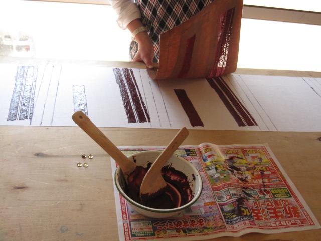 Atelier Couleur 染色教室_f0180433_23223441.jpg
