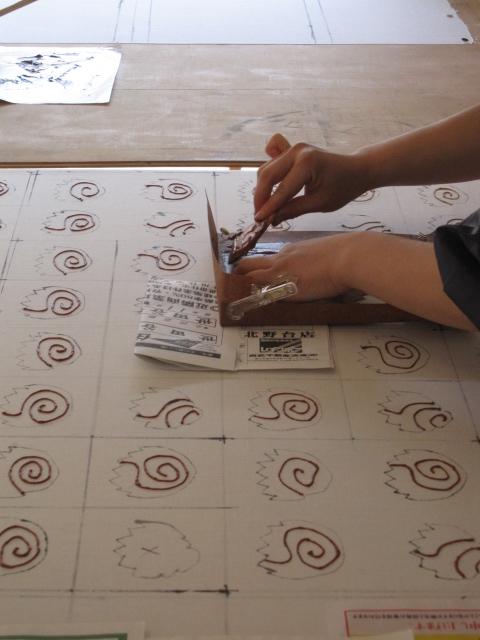Atelier Couleur 染色教室_f0180433_2330250.jpg
