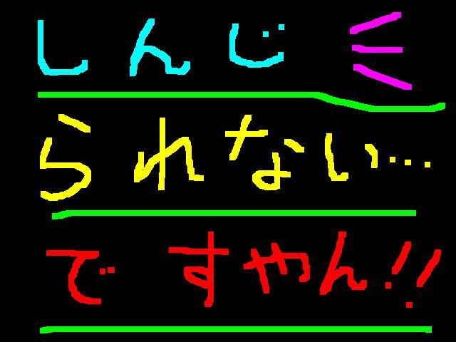 f0056935_19313110.jpg