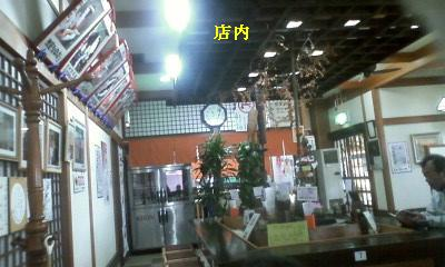 山形入り_f0031037_1922188.jpg