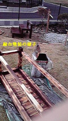山形入り_f0031037_1971255.jpg