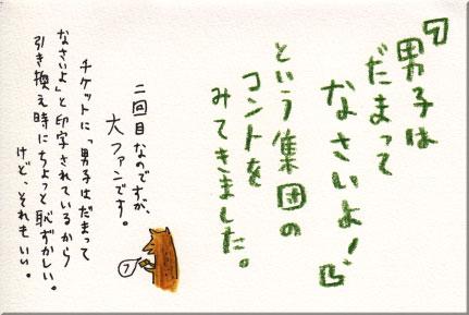 f0127937_168027.jpg