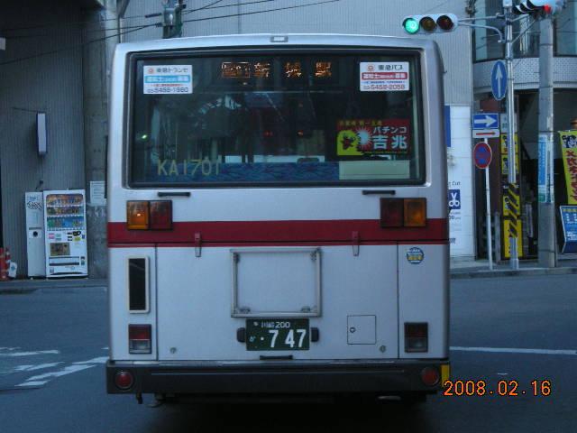 c0133343_10425217.jpg