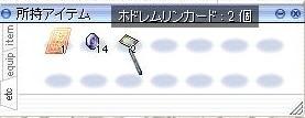 c0069344_3242972.jpg