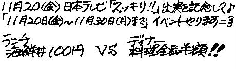 e0185645_620565.jpg