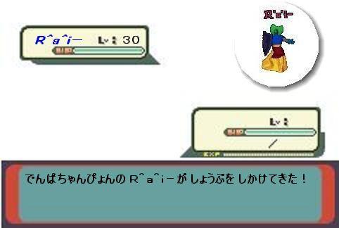 f0101845_2264675.jpg