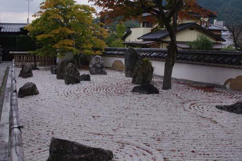 秋の九州古代文化の旅で見たこと   第1日_e0187146_23574929.jpg