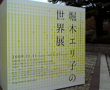 f0183846_191539.jpg