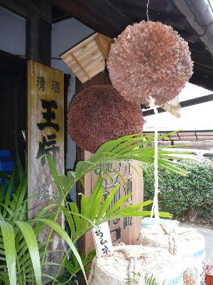 肥前浜宿酒蔵通り_f0193752_12581390.jpg