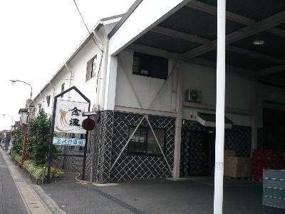 肥前浜宿酒蔵通り_f0193752_12591221.jpg