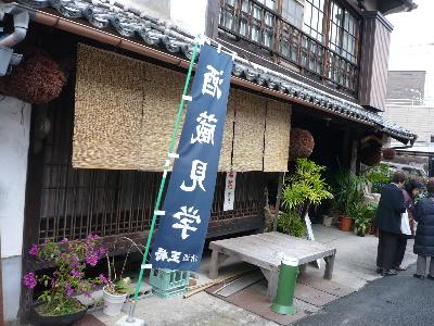 肥前浜宿酒蔵通り_f0193752_131199.jpg