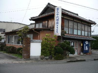 肥前浜宿酒蔵通り_f0193752_1337181.jpg