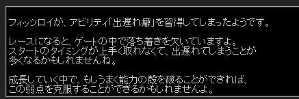 b0164856_0545981.jpg