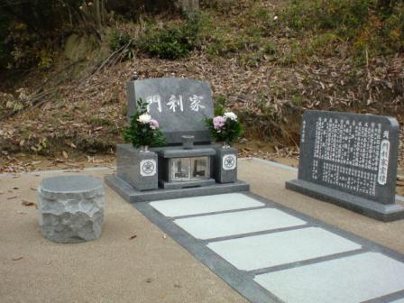 門利様 洋墓工事_c0160758_1544082.jpg
