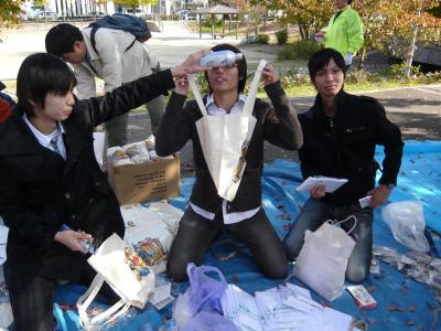第五回稚魚の放流 2009.11.21(土) 晴れ_e0007558_2255589.jpg