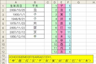 b0186959_0113973.jpg