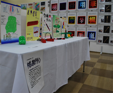 地区の中学校美術展、andre-candreの提案。_c0225772_1195384.jpg