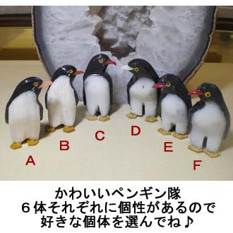 b0101975_14573785.jpg